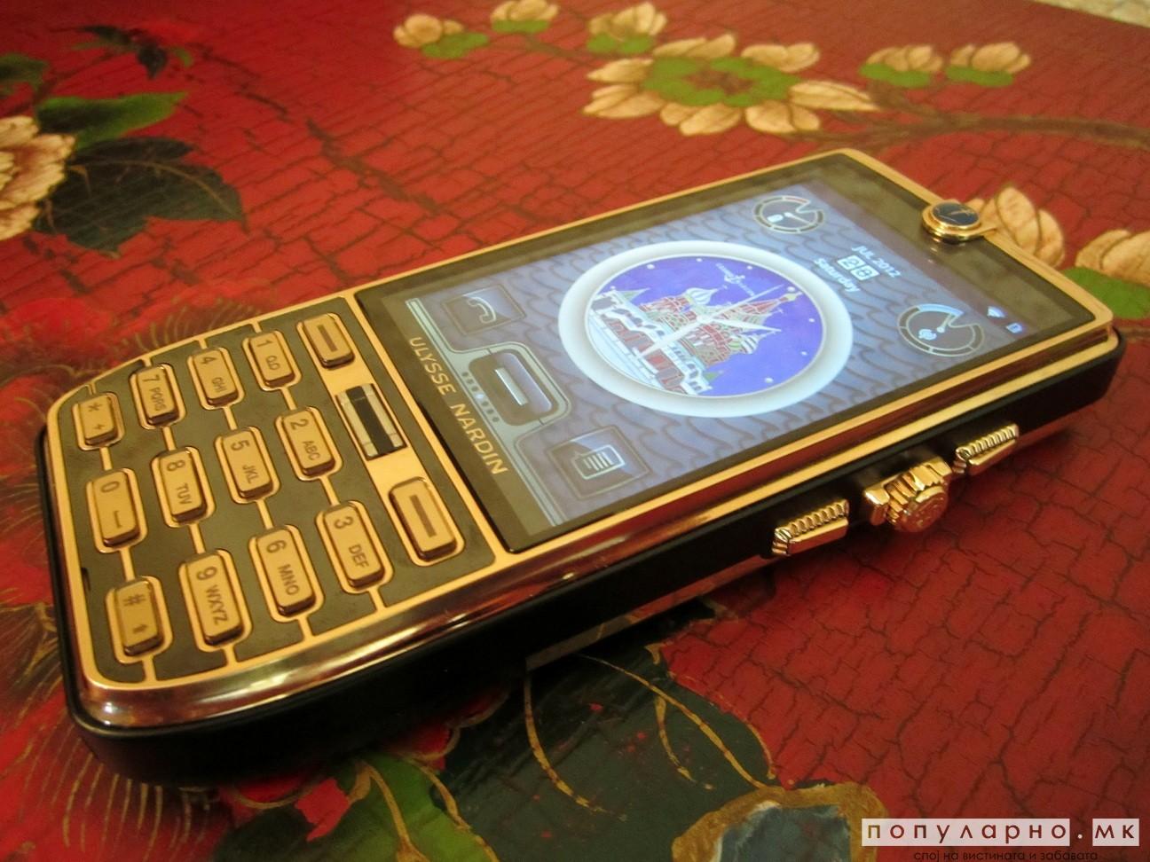 Телефон од злато и сафири кој чини 22 илјади долари
