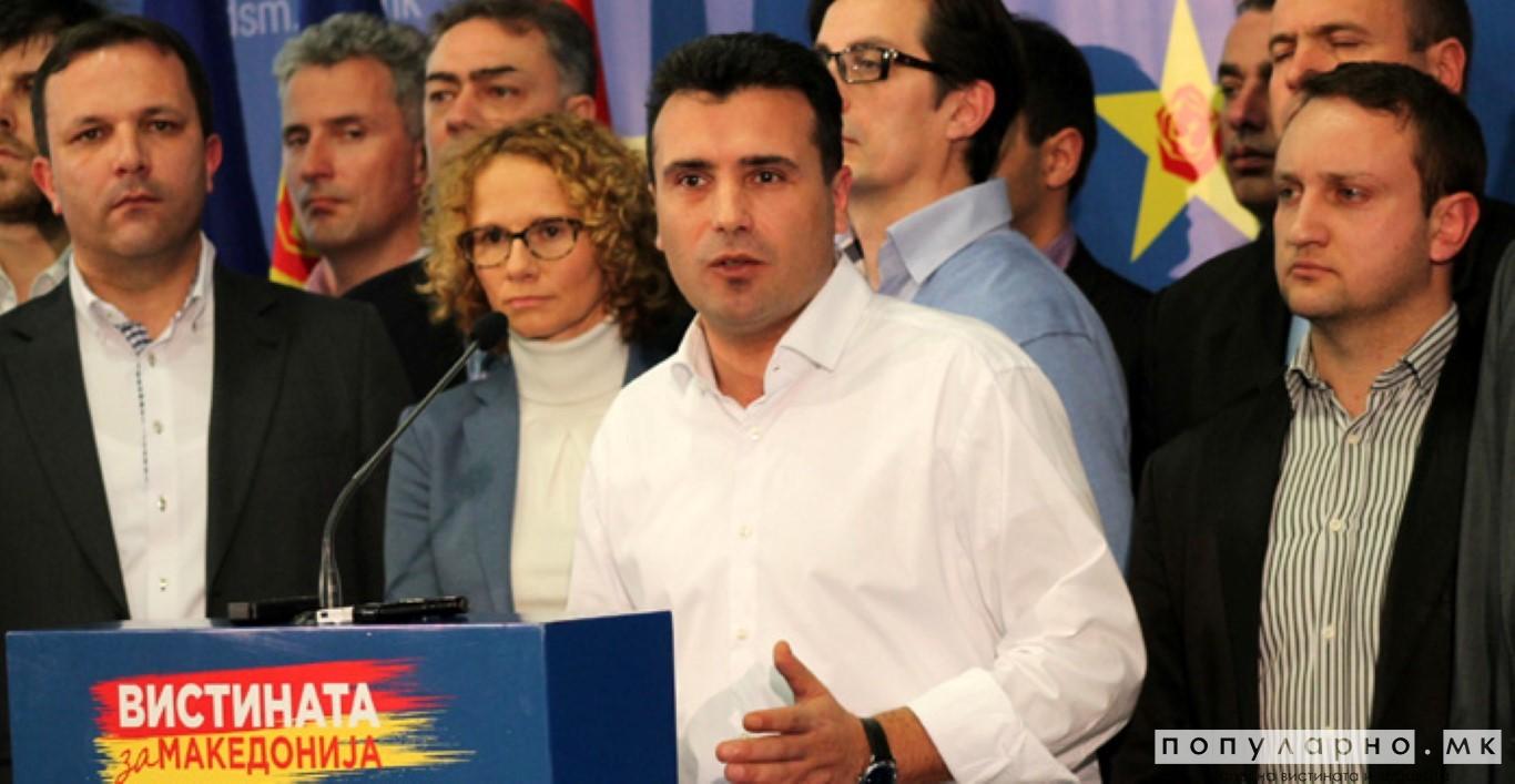 ВИДЕО: Новата бомба на Заев ги откри изборните нерегуларности