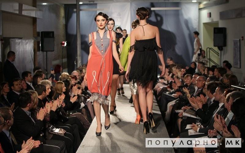 11-ти Моден Викенд Скопје : Запрете, размислете и уживајте во моментот!