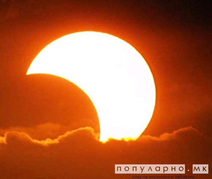 Во петок затемнување на Сонцето: Затемнувањето во Скопје ќе започне во 9:38 часот