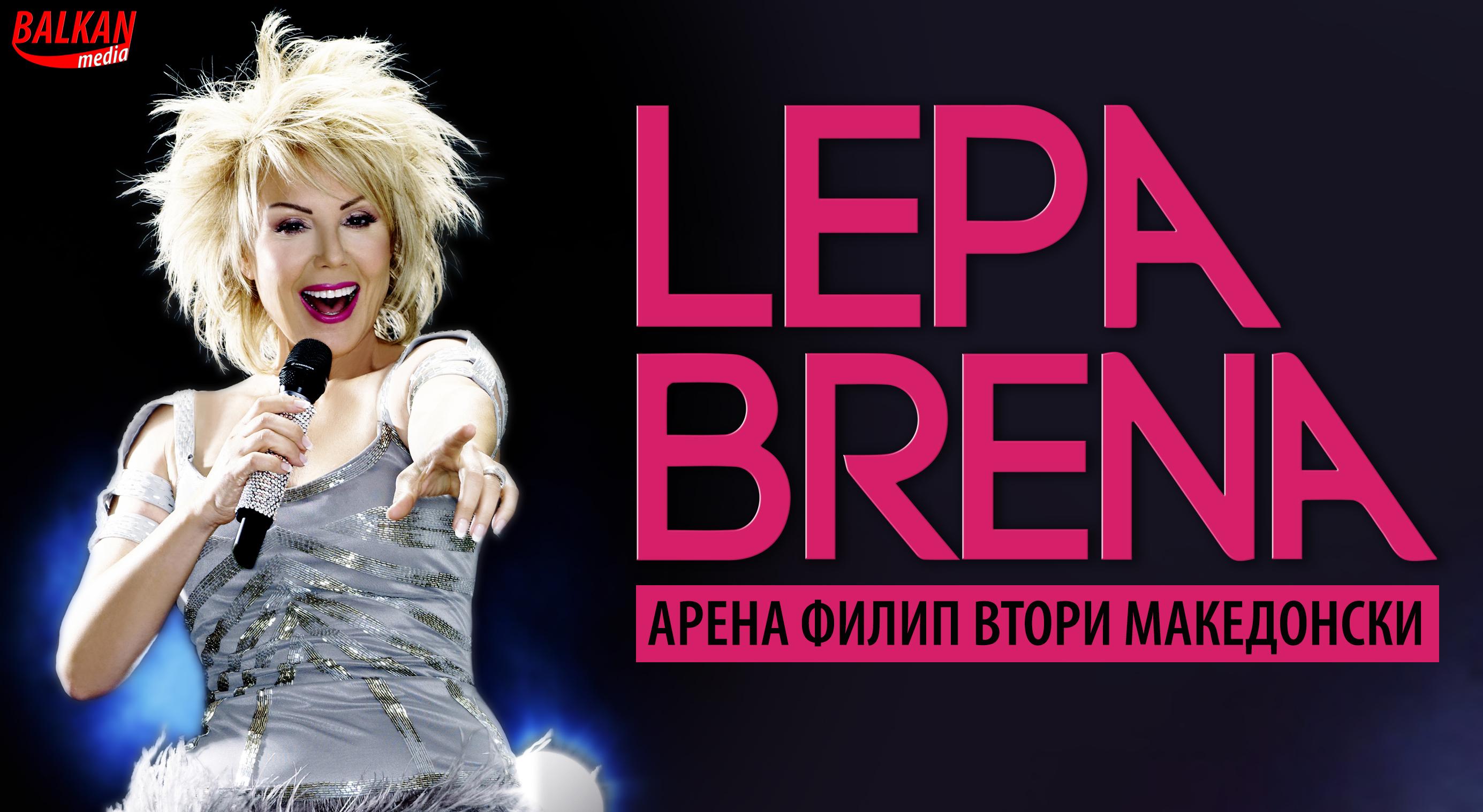 """Лепа Брена во јуни со голем концерт на """"Филип Втори"""""""