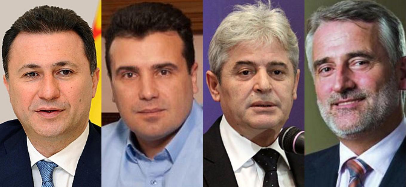 Партиските лидери на нова средба за излез од кризата