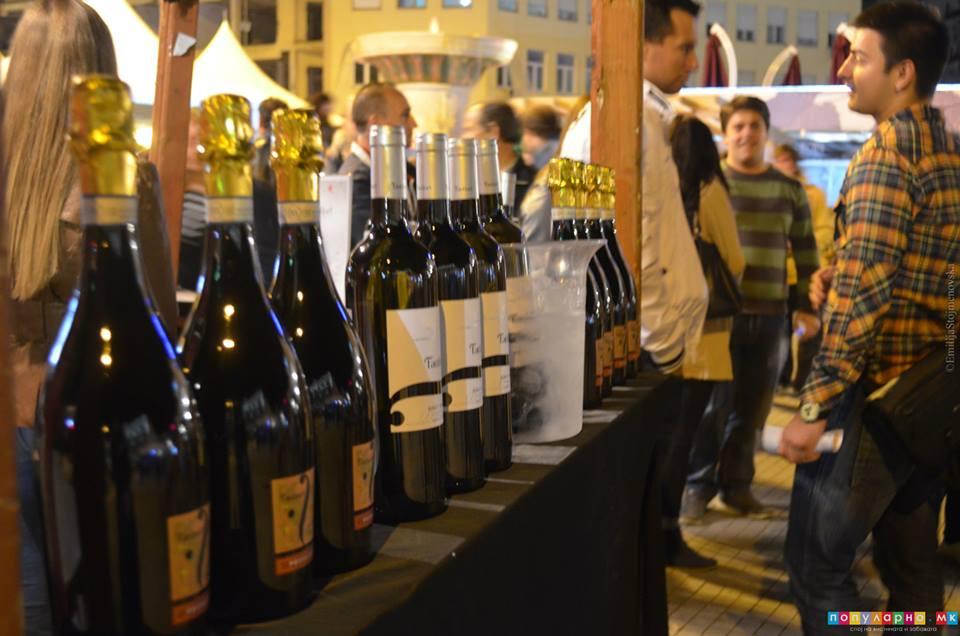 Погледнете ја програмата за претстојниот фестивал Вино Скоп 2015