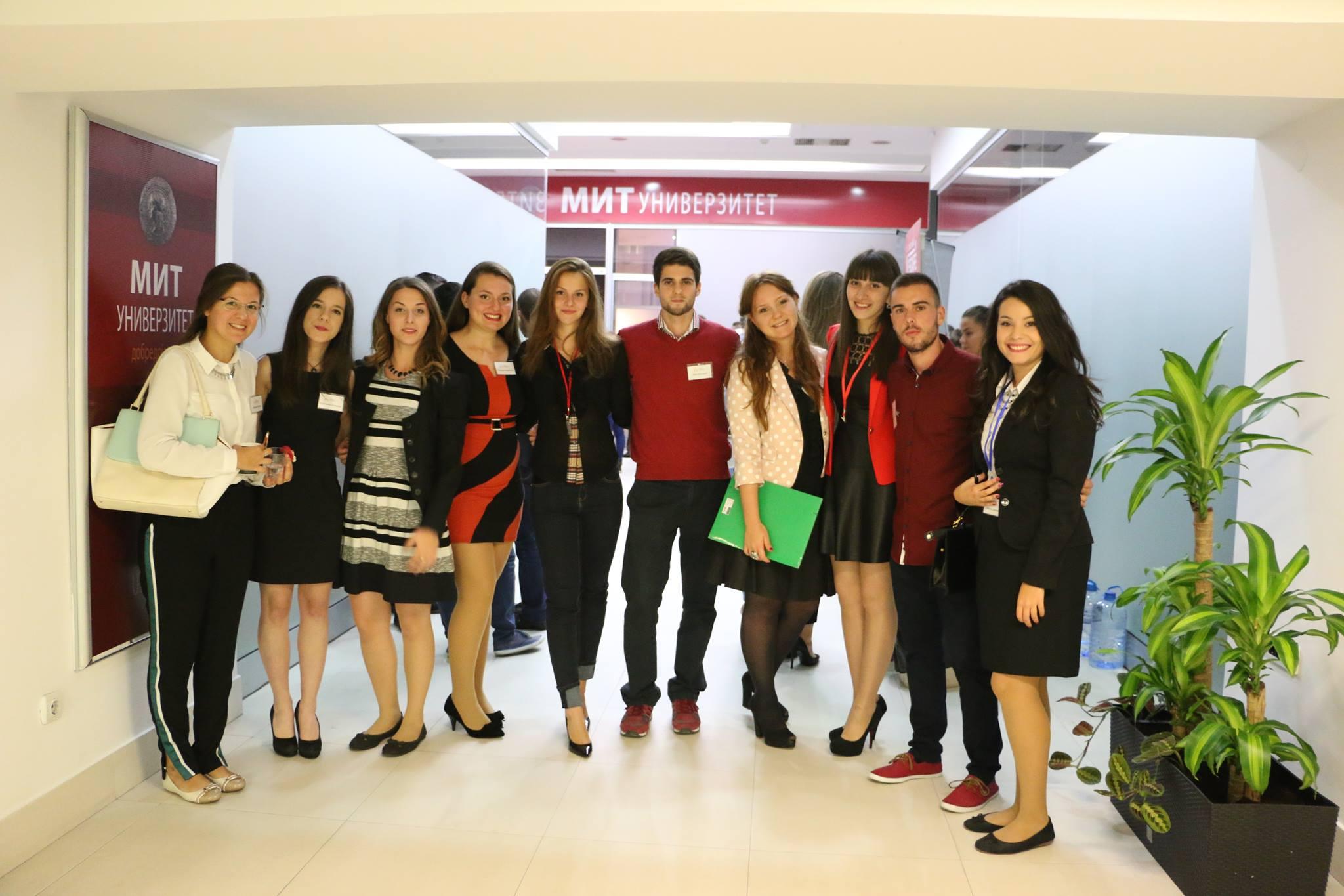 Промотивен настан на младинската организација Анти Корупција Интернационал Македонија