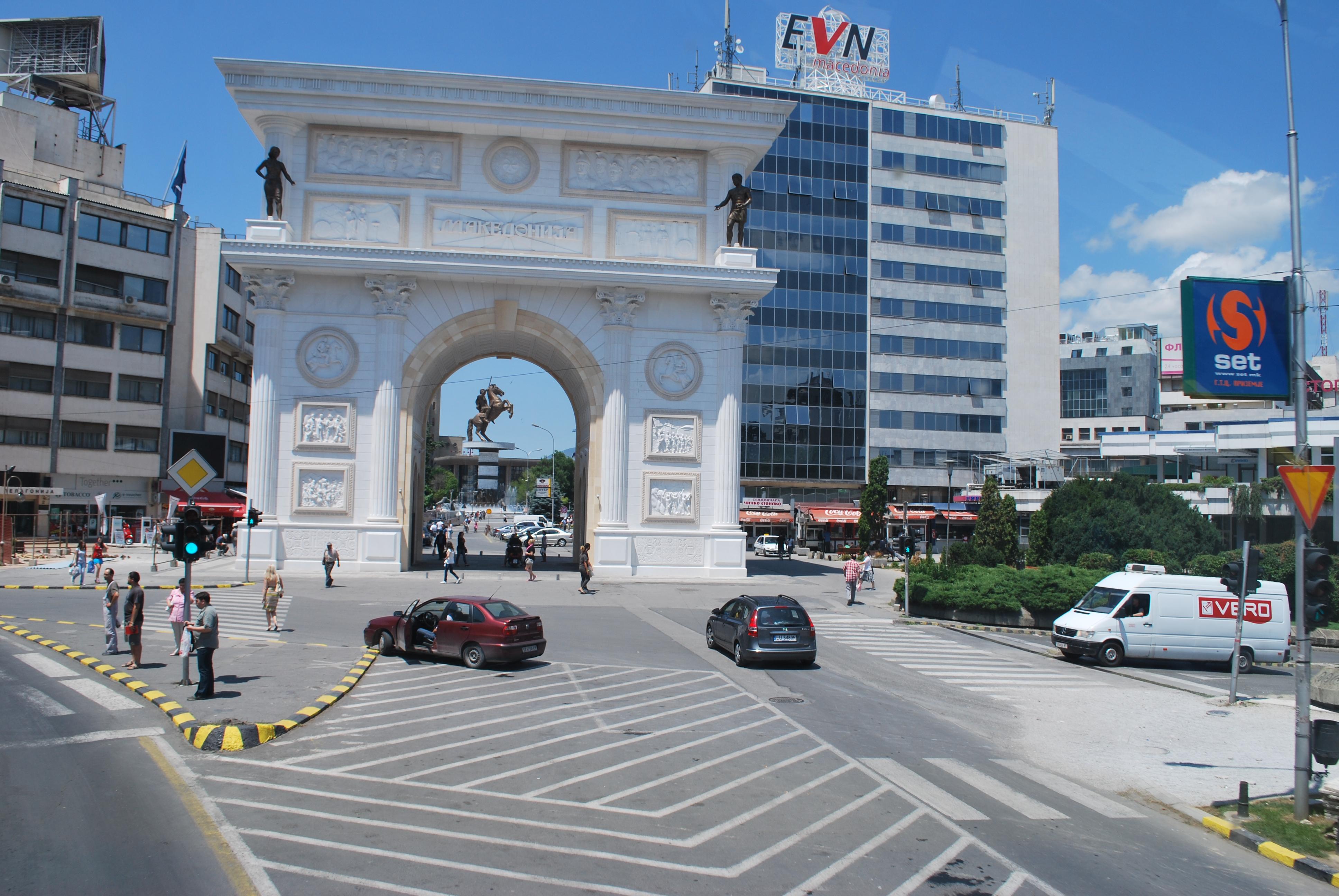Центарот на Скопје од вечерва затворен за сообраќај