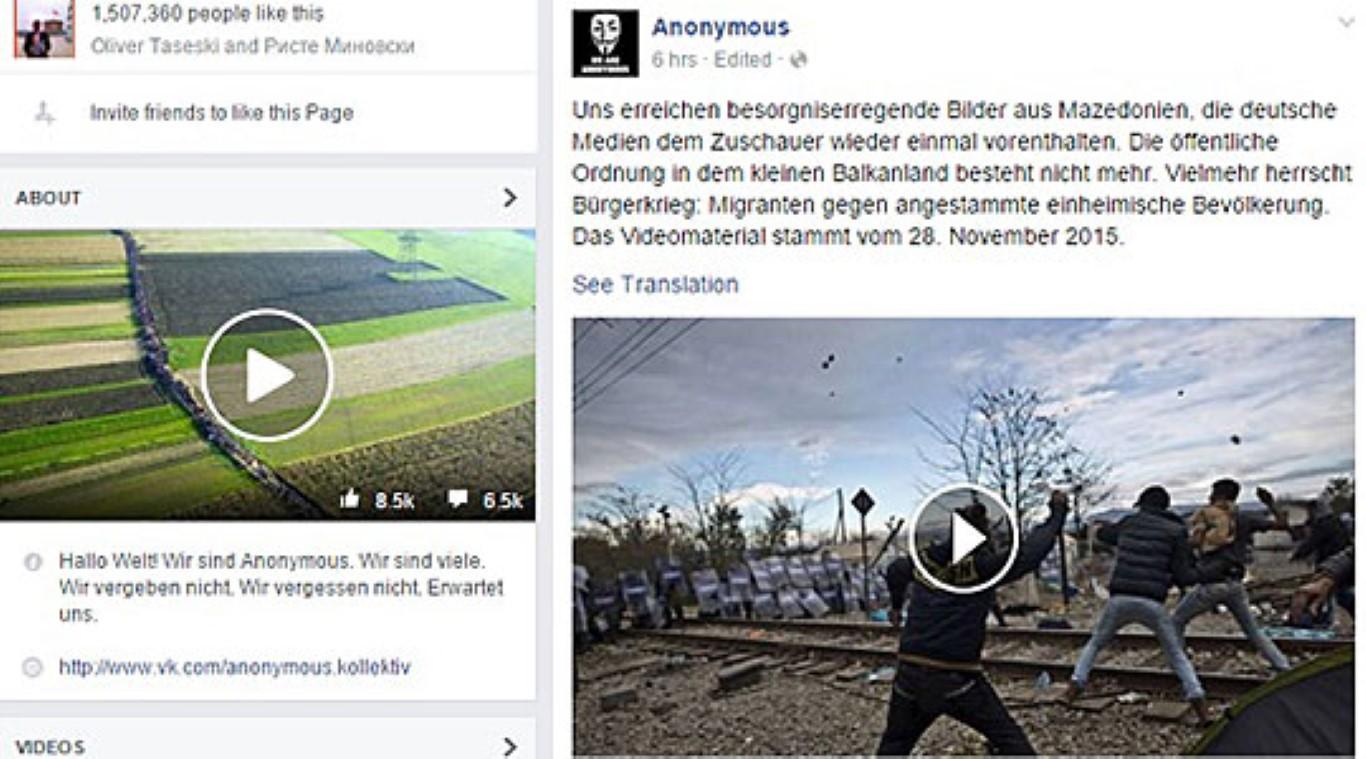 Анонимуси: Европа молчи за бегалците во Македонија