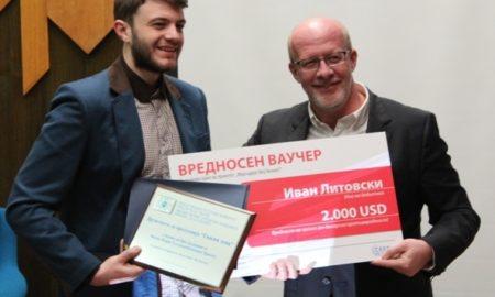 Интервју со Иван Литовски, добитник на грант од Филип Морис ТКП