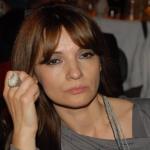 Татјана Алексиќ