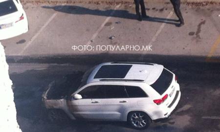 Подметната бомба во џип на скопски бизнисмен ги вознемири жителите на Ново Лисиче (ФОТО)