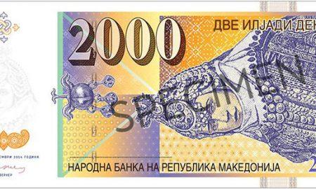 Од денеска во оптек банкноти од 200 и 2.000 денари