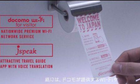 НА АЕРОДРОМОТ ВО ЈАПОНИЈА: Тоалетна хартија за паметни телефони