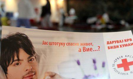 Изложба на фотографии и нова песна за роденденот на Тоше