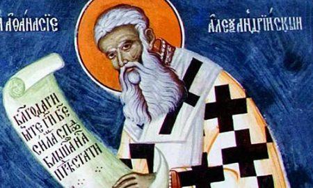 Денеска е Свети Атанасиј Велики - голем борец за вистинското православие