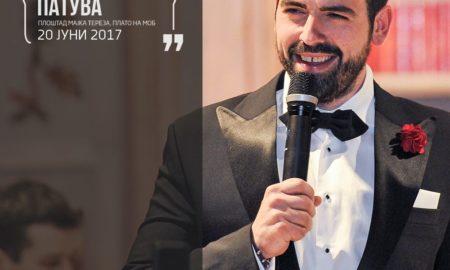 МАЛА ИТАЛИЈА ПАТУВА: Во подготовка совршениот концерт под отворено небо