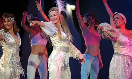 МНТ објави аудиција за актери, танчери и пејачи за мјузиклот МАМА МИА
