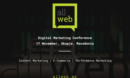 """Шестата """"AllWeb"""" конференција закажана за 17 ноември"""