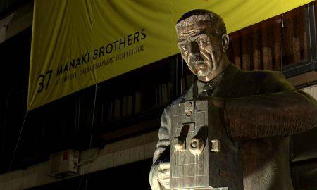 """Почнува 38. Фестивал на филмска камера """"Браќа Манаки"""" во Битола"""