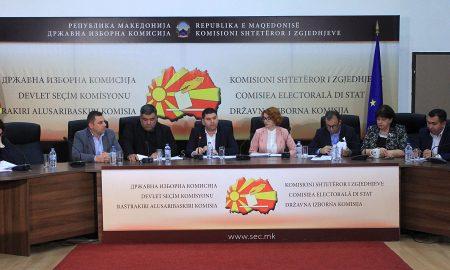 ДИК: СДСМ победи во 19, ВМРО-ДПМНЕ во две, ДУИ во осум, Алијансата во три општини