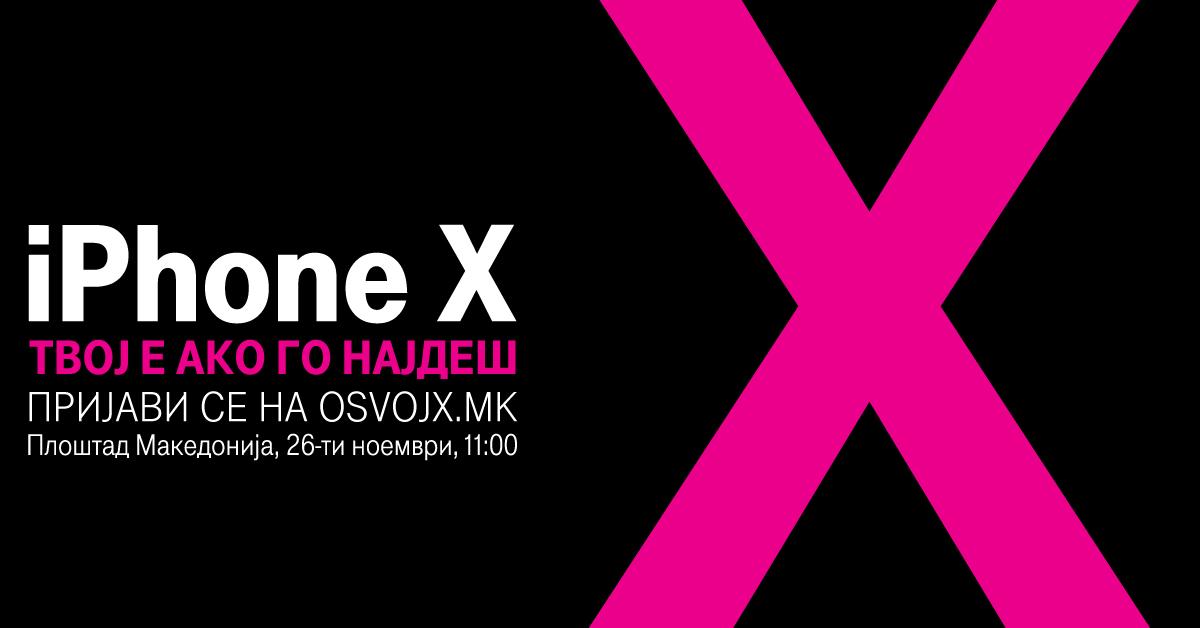 ВОЗБУДЛИВА ПОТРАГА НА ТЕЛЕКОМ: Новиот iPhone X ќе биде скриен на плоштад Македонија