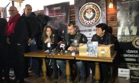 "Промовирана книгата ""300.000 километри мотоавантура"" (ФОТО)"