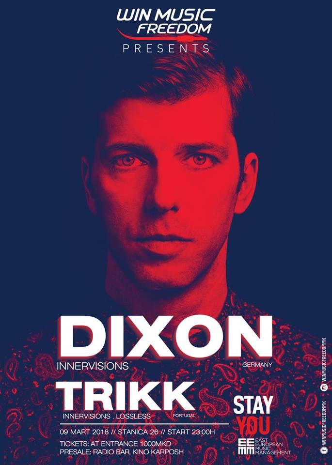 Диксон - омилениот диџеј на глобалната музичка сцена следниот викенд во Скопје!