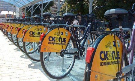 И годинава субвенции за скопјани за купување велосипеди