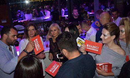 """РСБСП ја почнува третата фаза од кампањата """"Младост без лудост"""""""