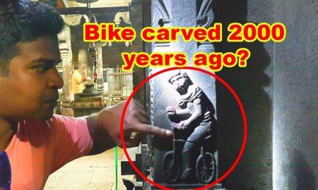 Релјеф со човек на велосипед во храм стар 2.000 години