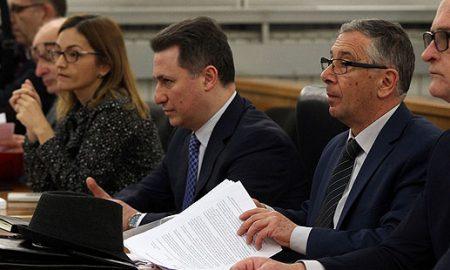 """Апелација ја потврди затворската казна на Груевски за """"Тенк"""""""