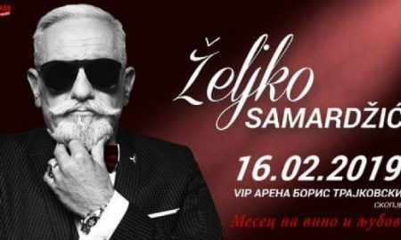 Жељко Самарџиќ: Во Скопје ќе го прославиме месецот на љубовта и виното!